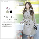 Light to trench coat spring coat dress coat trench basic jacket sheer satin outer coat long Womens jc7391 autumn/winter new 20s 30s 40s 50s fashion