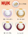 It is made by an NUK teething ring Zenia's natural rubber (crude rubber)