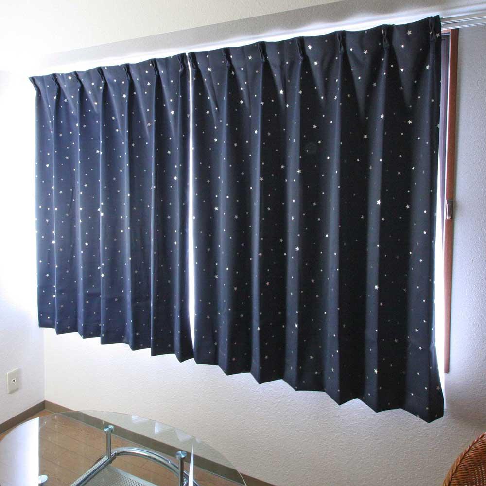 【楽天市場】1級遮光カーテン プラネット 紺色幅100cm 丈110cm 2枚入:プリンセスカーテン