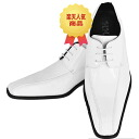 Improving TO enamel shoes wedding ceremony shoes, business shoes, men's square toeshoes fs3gmfs3gm02P10Nov13