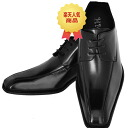 Improving TO enamel shoes wedding ceremony shoes, business shoes, men's square toeshoes ,fs3gm,02P22Nov13, coming-of-age ceremony suit