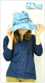 日よけ帽子 農園ハット