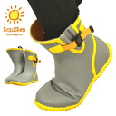 """Sun3San"" (the sun sun sun) farm boots shortstop length side belt /FB-04/"