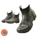 "' 11 76 Lubricants neoprene ""warm"" short boots /No.76-RB122B/"