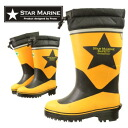 "Safety boots * with safe boots ""star Malin safety ""/STMS013/ * security boots protection against the cold reinforcing material in the toecap for from '12 to '13 with ""プロノ"" original reinforcing material in the toecap"