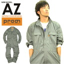 'プロノ' long-sleeved over オール/AZ10 / cotton mixed / dual / * overalls mens tie pun *