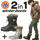 """""""76Lubricants"""" (Nana Roch) inner putting on and taking off-type severe cold bean boots /No.76-DB1308/"""