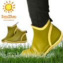"""Sun3San"" (the sun sun sun) farm boots berry shortstop /FB-06/"