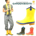 "See Sun3San ( Sun Sun Sun ) lightweight weatherproof boots ""-short length and garden boots"" /S3S-GB1301 / P = 10"