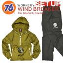 「76 Lubricants(나나로크)」WORKERS FIELDWEAR(상하조자켓)/ No. 76-PO113PP/