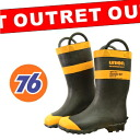 """76LUBRICANTS( Nana Roch )"" back felt protection against the cold rubber boots ""fireman ""/No.76-RB1301F/"