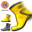 '76 Lubricants ( 76| )' (new) パーフェクトフィットレイン boots /No.76-RBR1302/