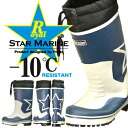 """プロノ"" original felt back protection against the cold boots ""royal star Malin ""/STM014/"
