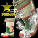 "' 13 / Star 'プロノ' original cold weather boots marine ""Premium Edition"" /STMX013F"