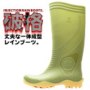 AP BOOTS injection boots / /AP-XT-Green