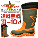"And ""Prono ( pron )' back felt winter boots star marine / perfect /STM015T"