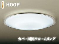 Panasonic(パナソニック)ツインPa シーリングライト(HOOP) HHFZ4215
