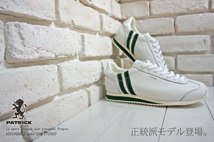 パトリック ネバダ2 ホワイト・グリーン
