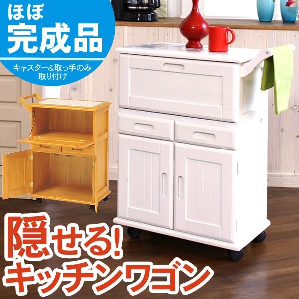 これがあればキッチンがすっきり!