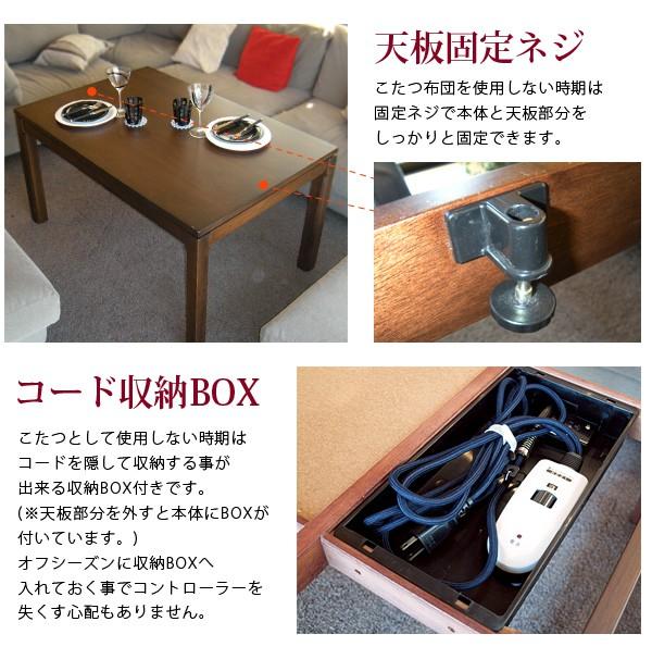 天板固定ネジとコード収納ボックス