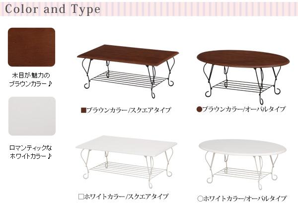 ローテーブル 姫系家具