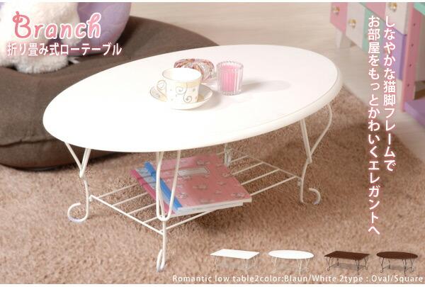 一人暮らし 姫系家具
