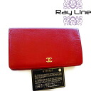 ★CHANEL ★ CHANEL genuine article ★ long wallet ♪ red ★ beauty product