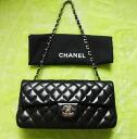 ★ Chanel CHANEL lamb matelasse shoulder bag black-beauty products