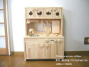S11 Japan craftsmen who painstakingly crafted a make-believe kitchen set