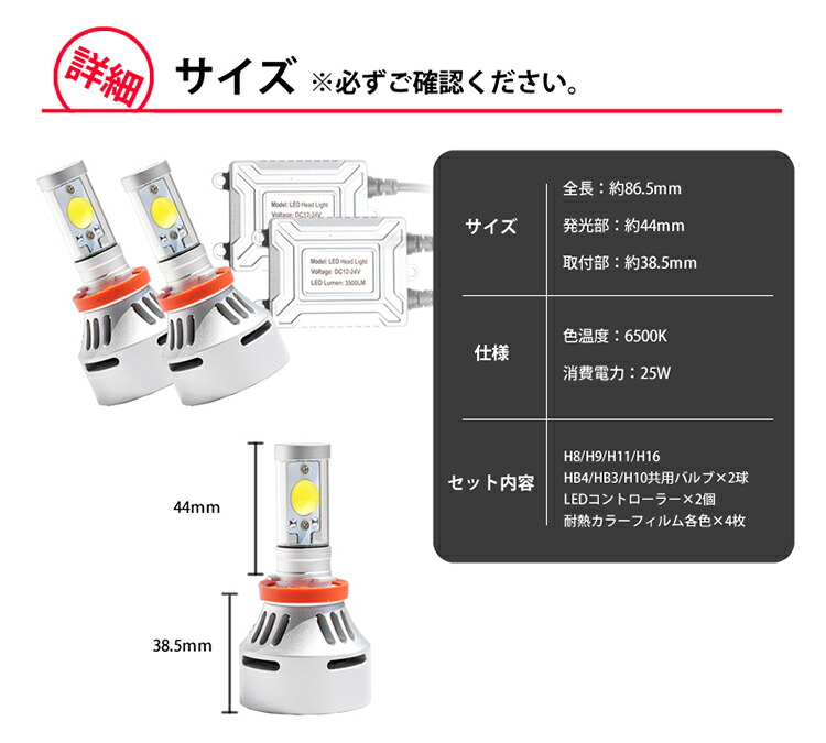 LED,フォグランプ,H8/H9/H11/H16/HB4/HB3/H10,7000ルーメン,カラー耐熱フィルム,色温度変更可能,イエローフォグ
