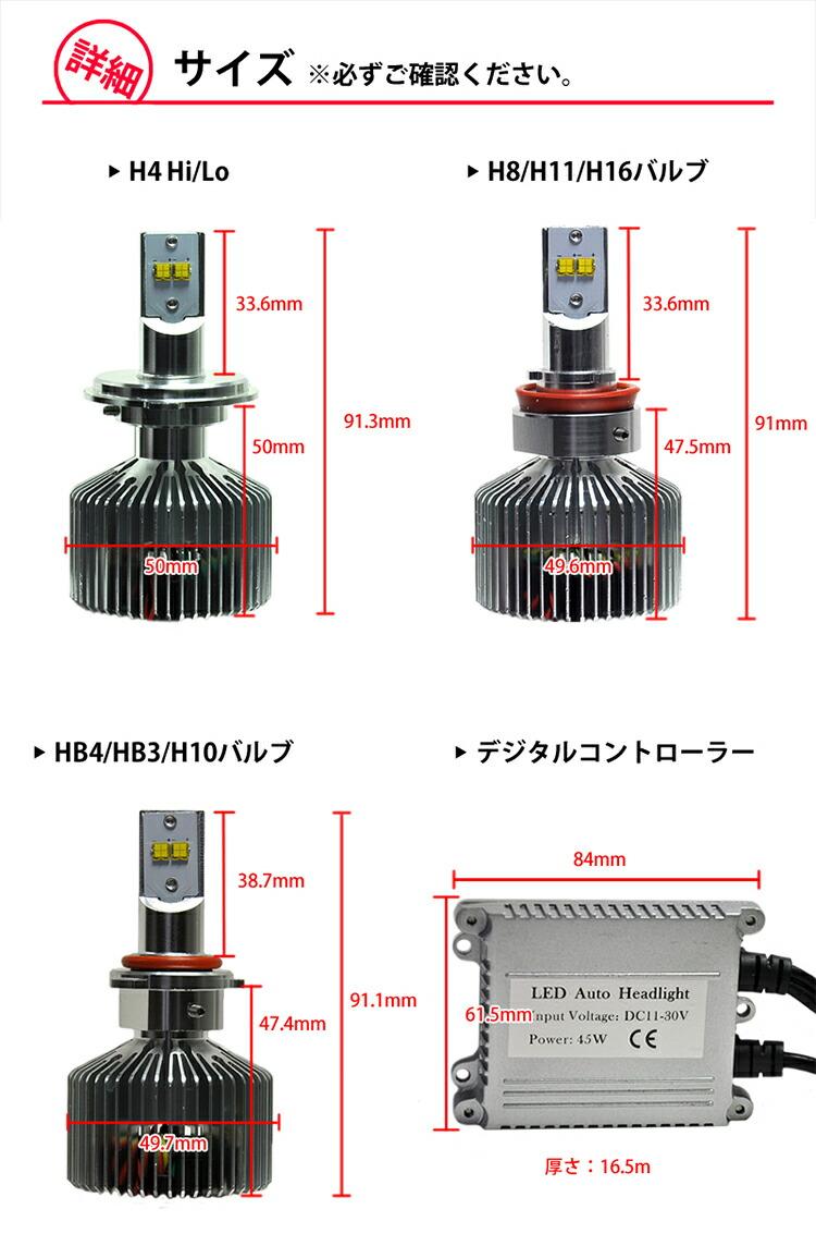 9000lm,LED,�إåɥ饤��,LED�إåɥ饤��,H4,Hi/Lo,H8,H11,H16,HB4,HB3,H10,9000�롼���,45W,�ե�������,LED�ե����饤��,�ץꥦ��,������,�ե��å�