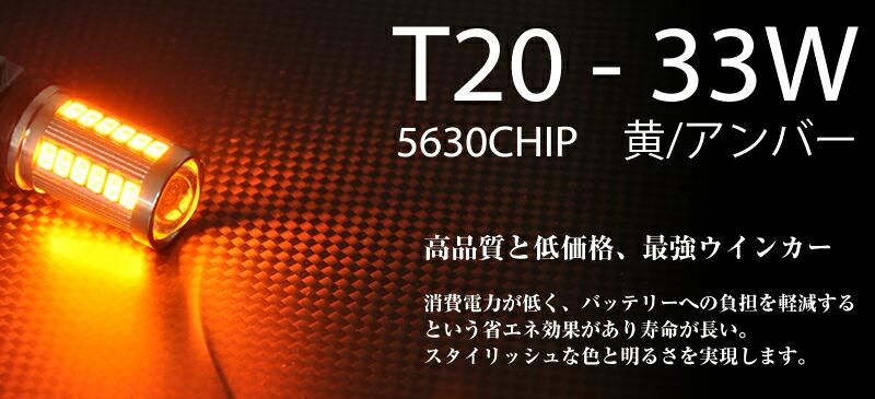 ����̵��,T20,LED,33W,������,��,����С�,�����,5630���å�