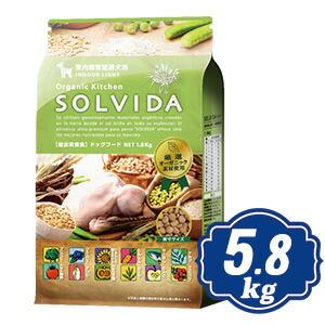 SOLVIDA ソルビダ 室内飼育肥満犬用 5.8kg