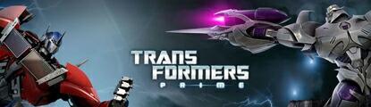 トランスフォーマープライム