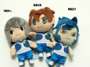 Rakuten Japan sale shipping half inazuma eleven plush S children kids Shofu Pegasus sword Castle Kyousuke prodigy Taku people non