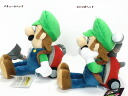 2 Luigi apartment pattern Luigi Nintendo impossibility including the sewing