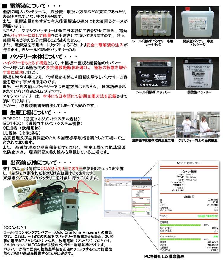 ������Хåƥ MTX20L-BS��G�� �ߴ�YTX20L-BS DTX20L-BS OEM��65989-97A/65989-97B/65989-97C/65989-90B