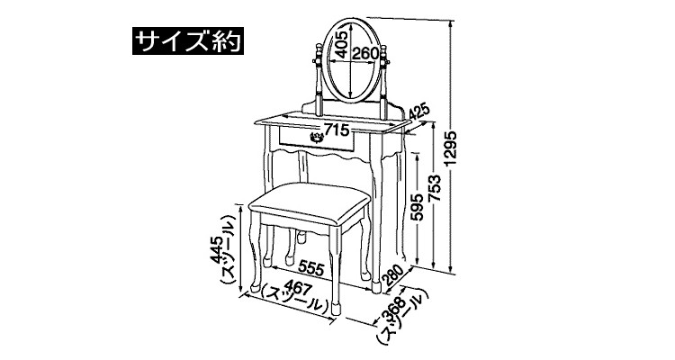 工程图 简笔画 平面图 手绘 线稿 750_400