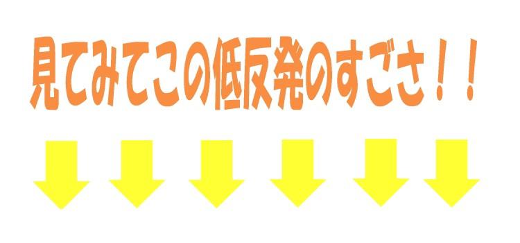 低反発クッション 低反発ラウンド スクエアクッション 低反発素材 7色カラー
