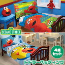 Elmo Sheet Set Bedding 4 Points Set Elmo