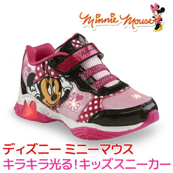 bbr-baby | Rakuten Global Market: Sports anime sneaker ...