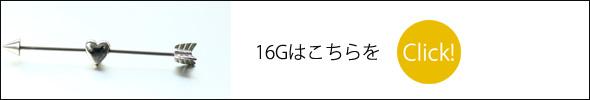 ハ`ト射iきモチ`フ