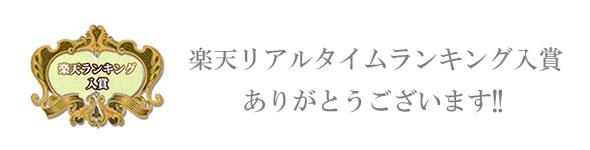 送料无料】【即纳】14g射