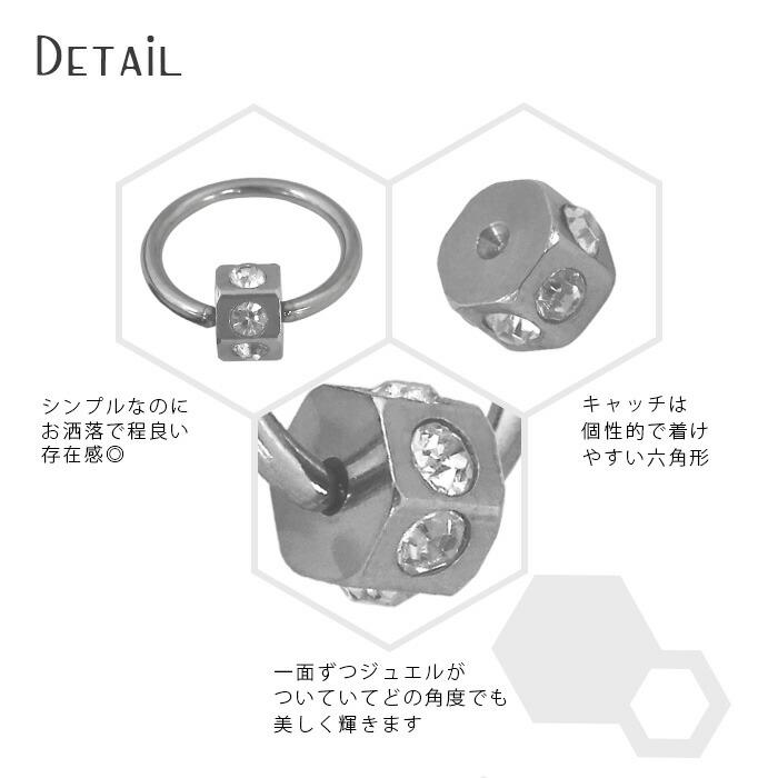 商品詳細 シンプルなのにお洒落で程良い存在感◎ キャッチは個性的で着けやすい六角形
