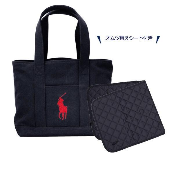 Ralph Lauren Polo Diaper Bag