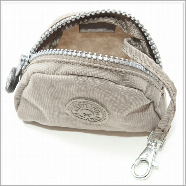 Kipling-USA Coupon Codes, Promos & Sales To find the latest Kipling-USA coupon codes and sales, just follow this link to the website to browse their current offerings. And while you're there, sign up for emails to get alerts about discounts and more, right in your inbox.