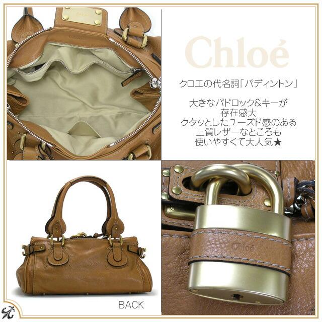 chloe bags prices - Salada Bowl   Rakuten Global Market: New Chloe bag women's ...