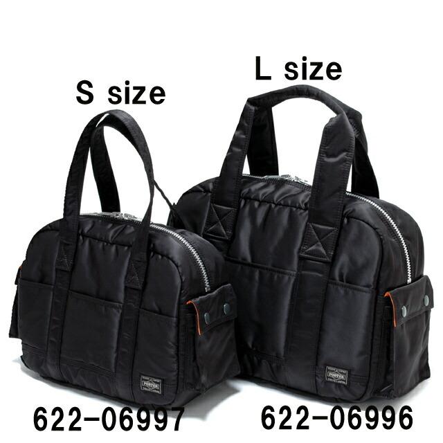 タンカー/TANKER ボストンバッグ(L)ブラック:サイズの比較