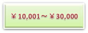 10000-30000