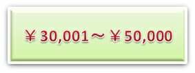 30001-50000